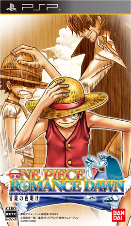 One Piece Romance Dawn The Dawn of the Adventure PSP Cover