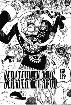 Scratchmen Apoo Manga Debut Infobox