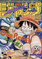 Shonen Jump 1997 numero 46