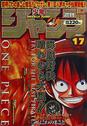 Shonen Jump 1998 Issue 17.png