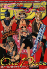 Shonen Jump 1999 Issue 24