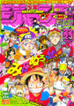 Shonen Jump 2004 numero 22-23
