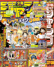 Shonen Jump 2008 Issue 37-38
