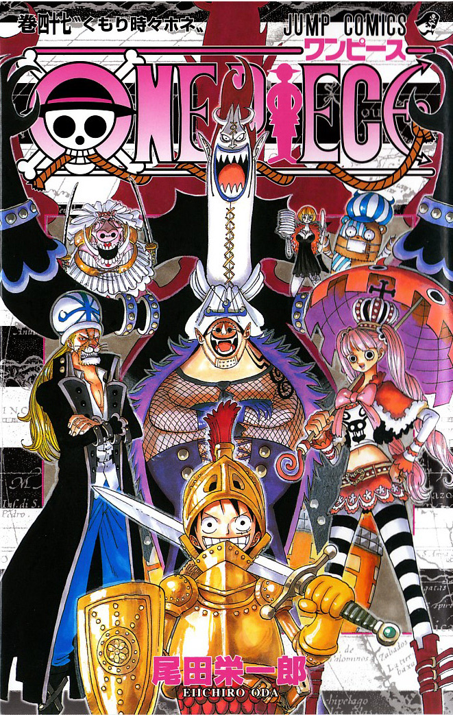 Volume 47 | One Piece Wiki | FANDOM powered by Wikia