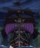 Apoo and the Numbers' Ship