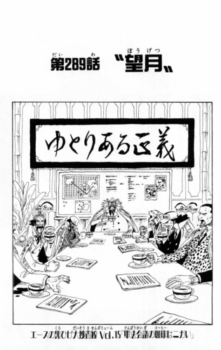 Chapter 289