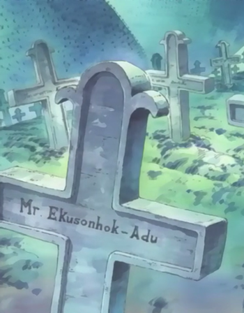 Экусонхок-Аду