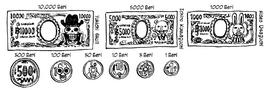 Money SBS 53