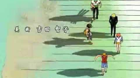 One Piece end