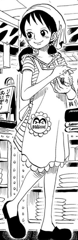 Rika Manga Post Ellipse Infobox