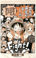 Volume 62 Inside Cover.png