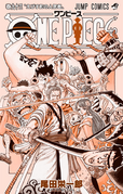 Volume 93 Inside Cover