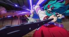 Yamato vs Ulti
