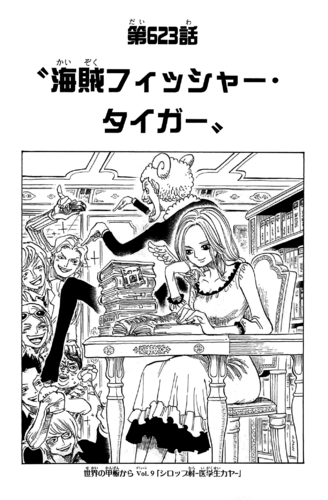 Chapter 623