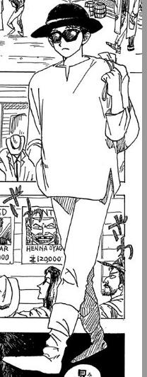 Gill Bastar Manga Infobox
