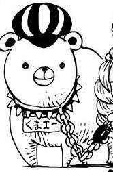 Kumae Manga Infobox