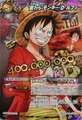 Monkey D Luffy Carddass