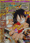 Shonen Jump 1998 Issue 50