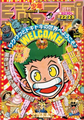 Shonen Jump 1999 numero 22-23