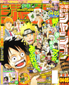 Shonen Jump 2008 numero 04-05