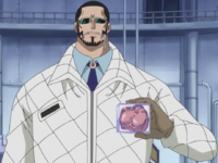 Vergo With Law's Heart