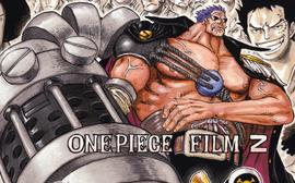 Z Manga Infobox