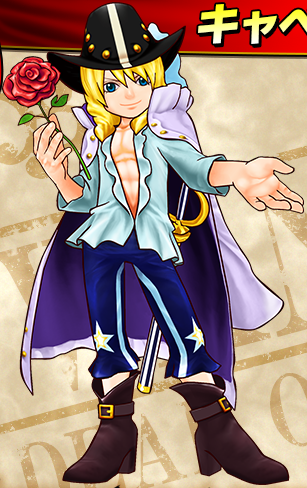 Image - Cavendish Super Grand Battle X.png   One Piece Wiki   FANDOM powered by Wikia