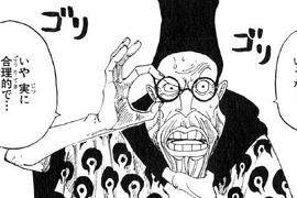 Ho Manga Infobox