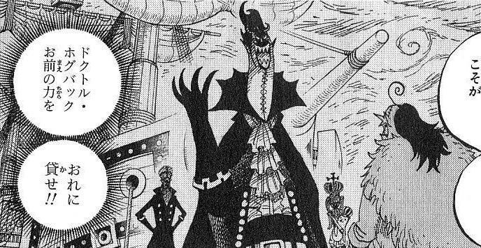 Gekko Moriah | One Piece Wiki | FANDOM powered by Wikia