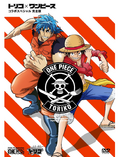 One Piece X Toriko DVD Cover