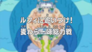 Episode 268
