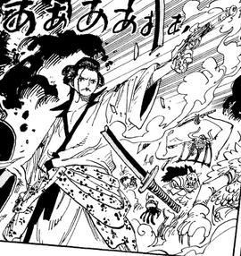 Izou Manga Pre Ellipse Infobox