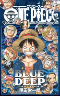 One Piece Blue Deep Characters World