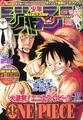 Shonen Jump 2005 numero 39