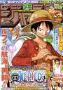 Shonen Jump 2010 Issue 44