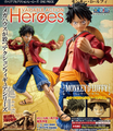 Variable Action Heros Présentation Luffy