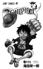 Volume 69 Illustration