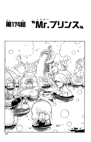 File:Chapter 174.png