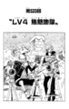 Chapter 533.png