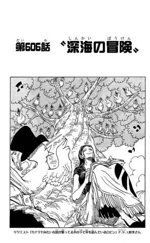 File:Chapter 606.png
