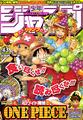 Shonen Jump 2005 numero 43