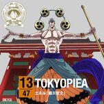 13.TOKYOPIEA