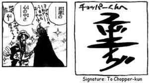 300px-SBS41 4 Sogeking Autograph