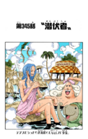 Chapter 345 Colored