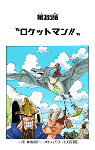 Chapter 365 Colored