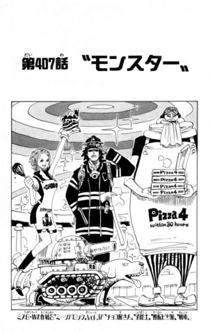 File:Chapter 407.png