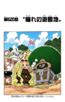 Chapter 620 Colored