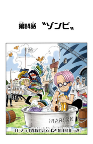 Chapter 84 Colored