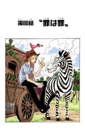 Coloreado Digital del Capítulo 80