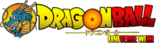 Dragon Ball Universe Wiki Wordmark